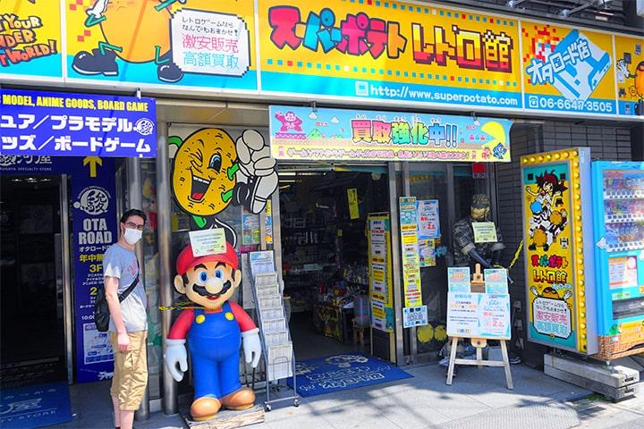Western Japan's largest pop culture paradise in Osaka – Nipponbashi Ota Road