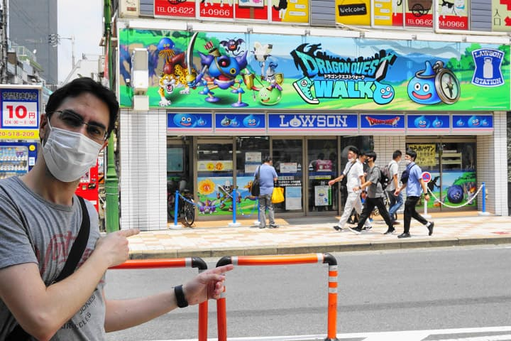 One of the only two Dragon Quest convenience stores in Japan