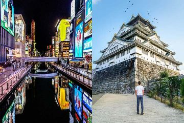 Osaka travel photos recommended by a professional photographer, Robert Michael Poole