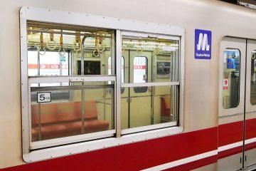 신종 코로나 바이러스 감염 확대 예방에 철저한 Osaka Metro!