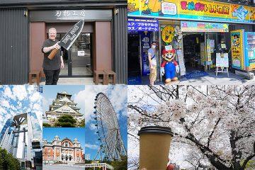 Osaka Metro NiNE 2020年人気ブログ記事ランキングベスト10