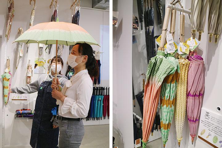 槙田商店の野菜をモチーフにした傘