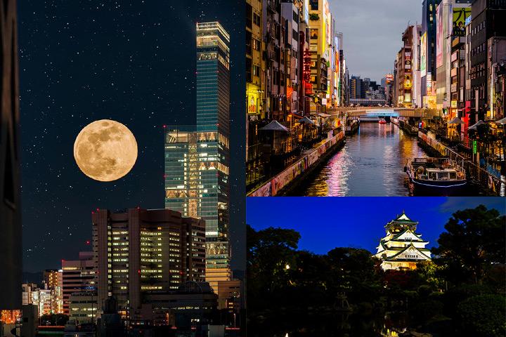 8 best views of Osaka by night