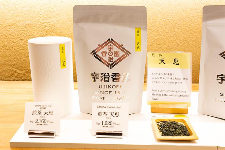 宇治香園の様々な種類の煎茶